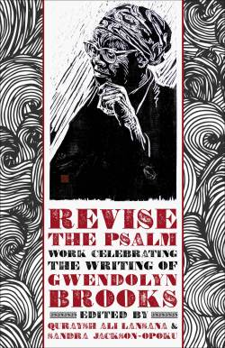 Revise+the+Psalm+Cover+(1)