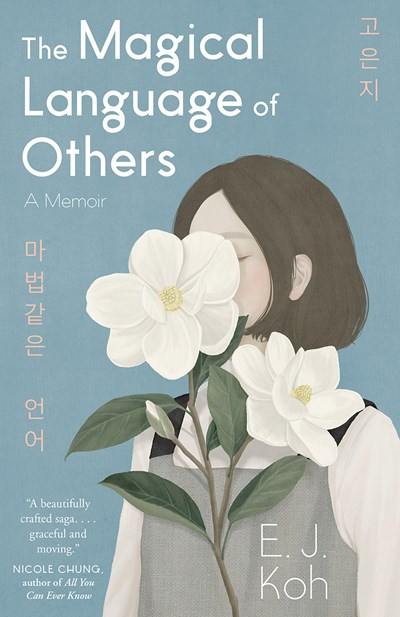 Cover image for The Magical Language of Others